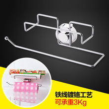 Creative kitchen supplies incognito towel rack plastic wrap storage rack, wrought iron racks