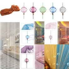 Fashion String Curtain Beads Panel Fringe Room Door Window Divider Blind Panel Home Decor(China)