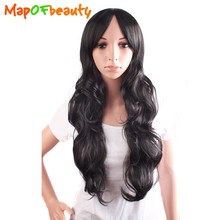 MapofBeauty long loose wave natural Cosplay wigs black light dark brown 60cm Heat Resistant Women Synthetic hair Perucas