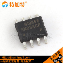 Free shipping SN03ACP genuine LED power management chip SOP-8 100%