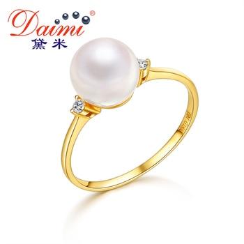 [DAIMI] Véritable Bague En Or Plus Haut Lustre Naturel AAAA Perle with18K Or Jaune Diamant Cadeau DÉLICAT