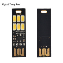 Mini Pocket Card USB Power 6 LED Keychain Night Light 1W 5V Touch Dimmer Warm Light for Power Bank Computer Laptop(China)