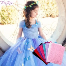 FENGRISE Fabric Sewing Accessories Baby Headband 20X23cm Tulle Spool Tutu Crochet Chest Wrap Tube Apparel Supplies Girl Skirt(China)