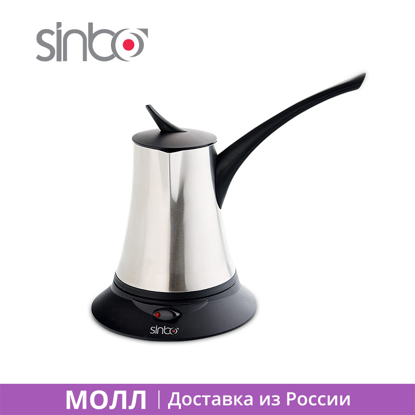 Sinbo SCM 2916 Coffee Maker Machine 800W 4-5 Cups Stainless Steel Housing Illuminated Power Switch