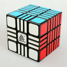 WitEden Roadblock II puzzle Speed Magic Cube Game Cubes Educational Toys for Kids Children