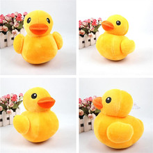 Stuffed Animal Yellow Duck Doll Accessories Baby Home Decor 11cm Lovely Cute Gift Cartoon Plush Toy