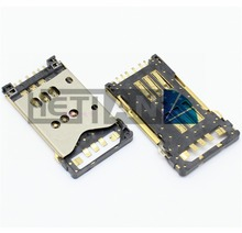 50PCS SIM card Socket Reader Holder Slot Tray Replacement for Nokia N82 8800A 8830E 8820E N900 3120C 3250