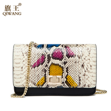 Qiwang Brand Summer Colourful Snakeskin Bag China Bag 100% Genuine Leather Handbag Cross body Python Pattern Chain Bag Mini