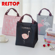 Flamingo Waterproof Oxford Lunch Bag Thermal Food Picnic Lunch Bags for Women kids Men Cooler Lunch Box Bag Tote RES732(China)