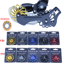 2017 New MTB Road bike ceramic Jockey Wheel bicycle Pulley 11 T 13 T guide pulley Ceramics Bearings 7075 Aluminum alloy D1398HY