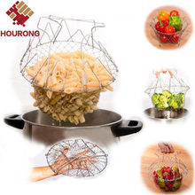 Hourong 1Pc Stainless Steel Foldable Fry Basket Steam Rinse Strain magic basket mesh basket Strainer Net Kitchen Cooking Tool