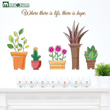 Artificial Flowers Wall Stickers For Children Room Waterproof DIY Decoration Home Bedroom Garden Accessories Product Supplies(China)