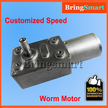 2 12 15 24 40rpm 12v Motor DC 6V 24V Gear Motor Reversed High Torque Reduction Self-lock 12 volt  Geared Worm Motor