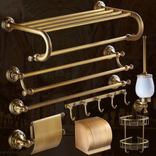 European Antique Solid Brass Pendant Set Bathroom Racks Retro Towel Rack Bathroom Accessories Wall Mounted Bathroom Products(China)
