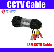 Dragoneye 18m 20m 65ft CCTV Cable BNC + DC connection for AHD CVI Analog CCTV camera DVR cctv accessories