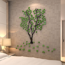 New Bright Maple Tree Design 3D Acrylic Sticker Beautiful Living Room Cafe Shop Restaurant Home Wall Sticker Decorations