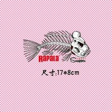 17*8cm fish bone Iron On A-level Patches Heat Transfer Pyrography For DIY T-Shirt Clothing Decoration Printing(China)