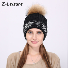 Z-Leisure 2017 Real Fur Hat Knitted Real Big Raccoon Pom Pom Hat Women Winter Hat New Jacquard Girl's Winter Caps KC103(China)