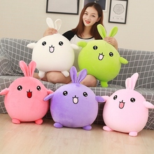 Lovely Plush Foam Particles Filled with Rabbit Toys Soft and Comfortable Pillow Kids Girlfriend's Birthday Present(China)