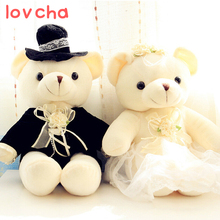 2pcs/pair 20cm Couple Bear Wedding Teddy Bear Plush Toys Wedding Gift Christmas Gift Wholesale Wedding gift Bear Bride & Groom(China)