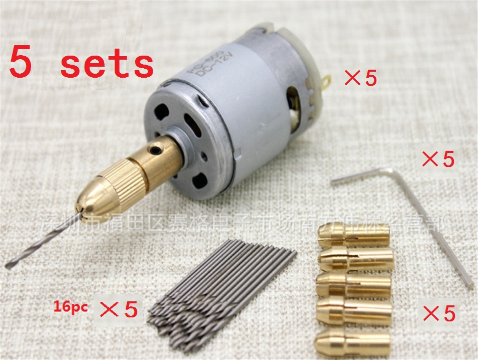 5sets  Electric Motor Drill Press with 6pc 0.5-3mm Small Brass Drill Chuck Collets and 16pc 0.8-1.5mm Micro Twist Drill Bits Set<br>