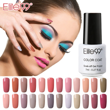 Elite99 Nude Series1 Piece 7ml Gel  Nail Polish Gel Varnisht Nail Art Manicure Glue Fashion Gel Lacquer