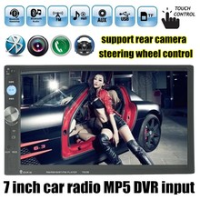 steering wheel control 2 din 7 inch touch screen Double DIN MP5 MP4 Player Car stereo Radio Bluetooth FM/USB/TF/AUX DVR input(China)