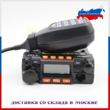 Ship from Moscow! Mini car radio QYT KT-8900 136-174/400-480MHz dual band mobile transicever walkie talkie KT8900(China)
