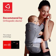 Bebear new hipseat for prevent o-type legs aviation aluminum core Ergonomic baby carriers manduca backpack save effort kid sling(China)
