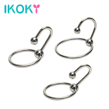 Buy IKOKY Penis Rings Penis Plug Urethral Dilator Catheter Sound Beads Male Chastity Device Head Ring Stainless Steel Cock Ring