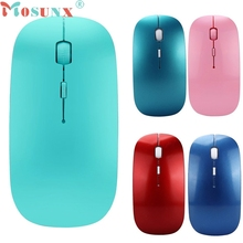 Reliable Optical wireless mouse Slim 2.4 GHz Optical Wireless Mouse Mice With USB Receiver For Laptop PC Macbook