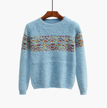 2017 Autumn Winter Women Sweet Mohair Sweater Ladies Fashion Loose Pullovers Geometric Pattern Top Blue(China)