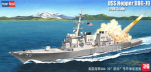Hobbyboss Trumpeter  1/700 scale ship 83411 USS HOPPER DDG-70  battleship assembly model kits Modle building scale battleship