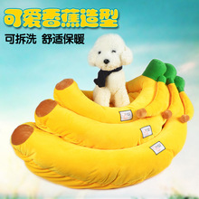 Dog bed manufacturers selling pet banana ship cat and dog nest dropship