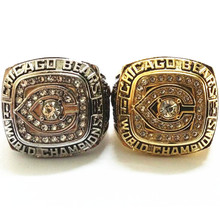 2pcs/set factory wholesale price 1985 super bowl Chicago Bears world championship ring replica solid ring drop shipping(China)
