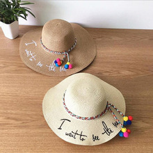 Brand 2017 Letter Embroidery Cap Big Brim Ladies Summer Straw Hat Youth Hats For Women Shade Sunhat Beach Caps Leisure(China)