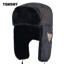 TQMSMY Winter hats for boys bomber Hat childrens aviator cap thick warm ear flaps bone russian outdoor snow caps for kids gorro