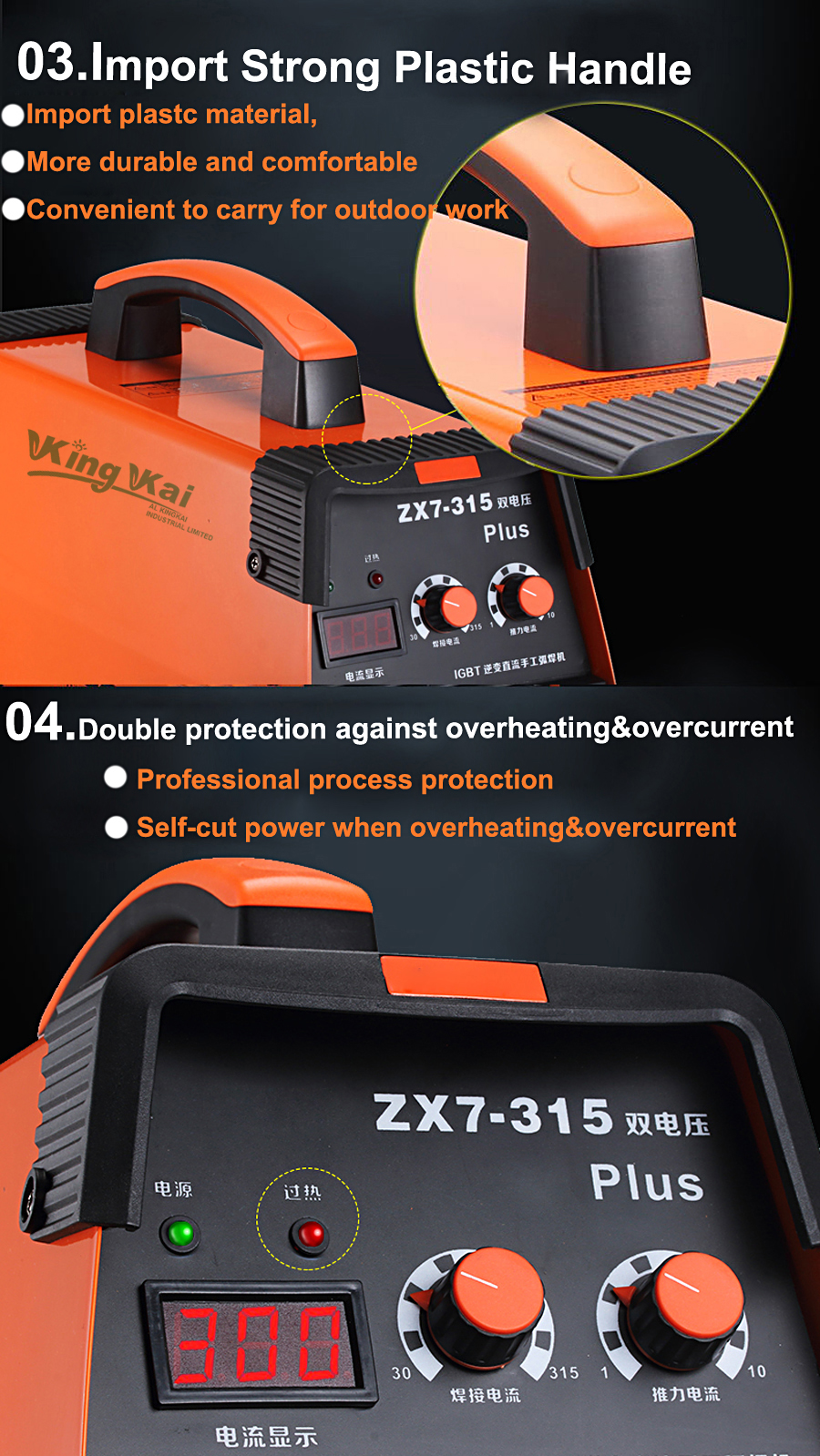 Portable Welder IGBT Inverter Arc Welding Machine-013