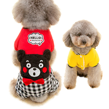 The pants legs dog clothes clothing autumn Tactic pet sweater small dog Bichon Pomeranian autumn and winter(China)
