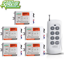 JD211A1N5 Top Rating 5 Channel Switch RF Wireless Remote Control Light Switch Five Digital Receivers 110V and 220V(China)