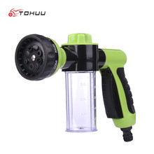 8 in 1 Car Water Gun+Car wash sponge color Random Washing Tool High Pressure Foam Garden Watering Hose Nozzle Clean Pipe Washer(China)