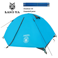Tourist tent double layer Equipment for Alpinism to rest free outdoors camp camping tent 2 person ultralight barraca de camping