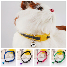 Hot Sale 6 Colors Adjustable Cute Safety Buckle Bell Strap Cat Little Dog Glossy Reflective Pet Collar(China)