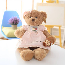 New Arrive 1Pc 45Cm Plush Teddy Bear Pastoral Style Holding Basket Lady Bear Stuffed Animal Kids Girls Birthday Gift(China)