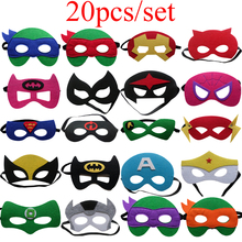 20pcs SuperHero Mask Kid Birthday Gift Cosplay Party Supplies Captain America Teenage Mutant Ninja Turtles The Flash Batman Mask