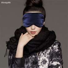 Pure Silk Sleep Rest Eye Mask Padded Shade Cover Travel Relax Aid Blindfolds ZY(China)