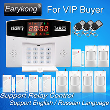 Free Shipping GSM Alarm System English Russian Voice Language For VIP Buyer(China)