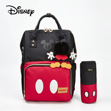 12c39788c32ef Disney Minnie momia maternidad bolsa de gran capacidad bebé Mickey Mouse  pañal bolsa mochila de viaje
