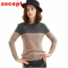 zocept Women's Cashmere Blend Sweater Female Autumn Winter Dark Grey and Camel Knitted O-Neck Full Sleeve Casual Soft Pullovers(China)