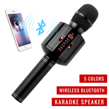Piple Magic Wireless Bluetooth Handheld Professional Microphone Family Karaoke KTV MIC Speaker Music Player For Iphone Android(China)